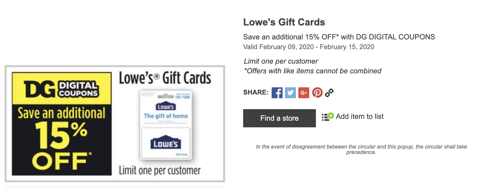 dg-lowes-gift-cards.png